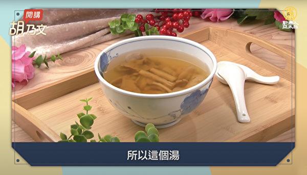 养胃食疗方一: 益胃汤。(胡乃文开讲提供)