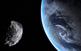 諾查丹瑪斯預言成真? 小行星13日接近地球