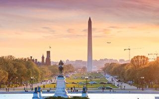美國華盛頓特區哪裡不一樣? CIA考考你