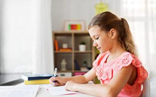 专家访谈录:怎样创造有效的学习环境
