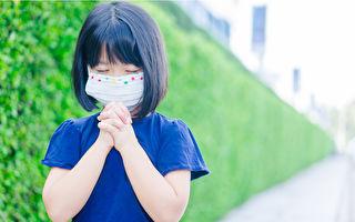 如何緩解疫情給孩子帶來的焦慮?
