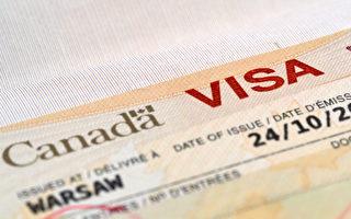 加國簽證服務商涉中資 引個人信息安全疑慮