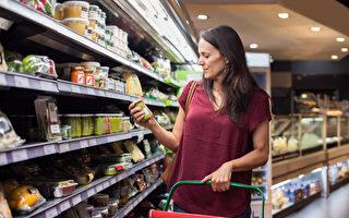 6大饮食新趋势 增强免疫力优先 咖啡新惊喜
