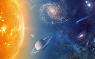 「斗轉星移」 科學家還原太陽系初始結構
