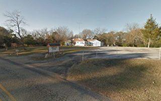 德州一教堂发生枪击案 牧师死亡2人受伤