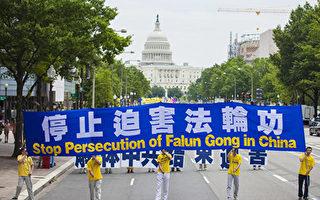 中共迫害人权隐瞒疫情 世界已觉醒?