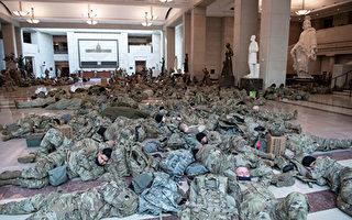 国民警卫队为何留守华府 议员促国防部解释