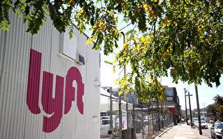 Lyft宣布加州提價 支付22號法案中司機福利