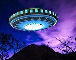 遭外星人绑架52次 英国妇女披露多次登UFO