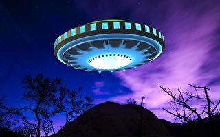 美国CIA解密大量UFO文件 网上可下载