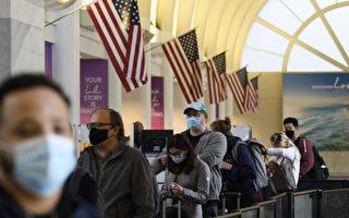 美要求搭機入境者須持陰性證明 且隔離檢疫