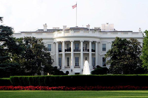 白宮發布新規 減少「購買美國貨」豁免