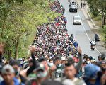 拜登政府考慮給中美洲送錢 控制難民入境