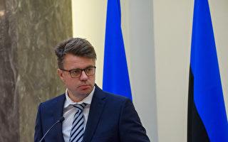 拒中使馆修改报告要求 爱沙尼亚揭中共野心