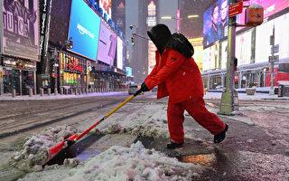 組圖:暴風雪襲美東 紐約降雪將超20英寸
