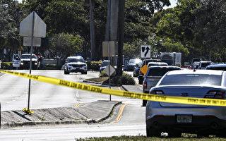 佛州爆枪击案 FBI特工2死3伤 嫌犯已死