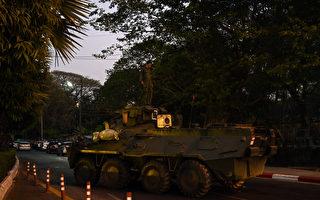 緬甸軍方開槍驅散抗議者 街頭出現裝甲車