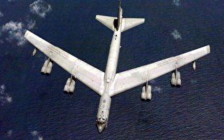 美重返大國競爭戰略 讓B-52轟炸機對抗中共