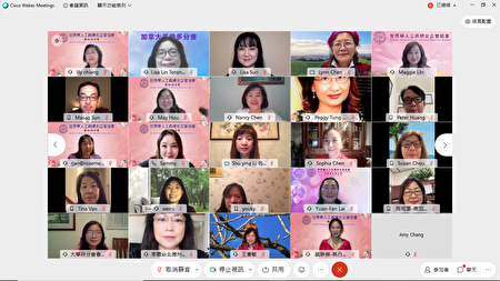 「女企業家成功之道」線上講座分享創業經驗