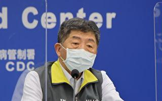 是否买中国疫苗引热议 陈时中曝疫苗采购4原则