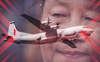【時事軍事】習視察的新電戰機 生存機會近乎零