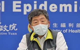 台湾增1例本土中共肺炎确诊者
