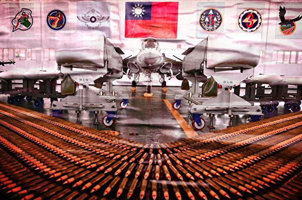 【军事热点】中共南海部署战机 台海冲突升级