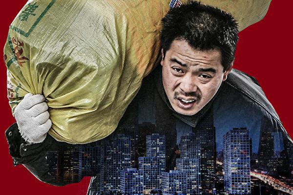【財商天下】東北人口危機 全國爆發前兆?