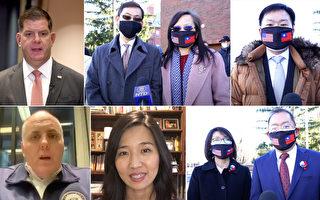 【视频】波士顿政要贺华人牛年快乐