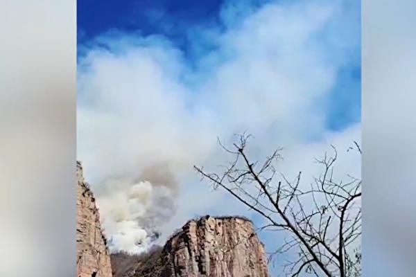 山西三县同日起山火 火势蔓延至河南、河北