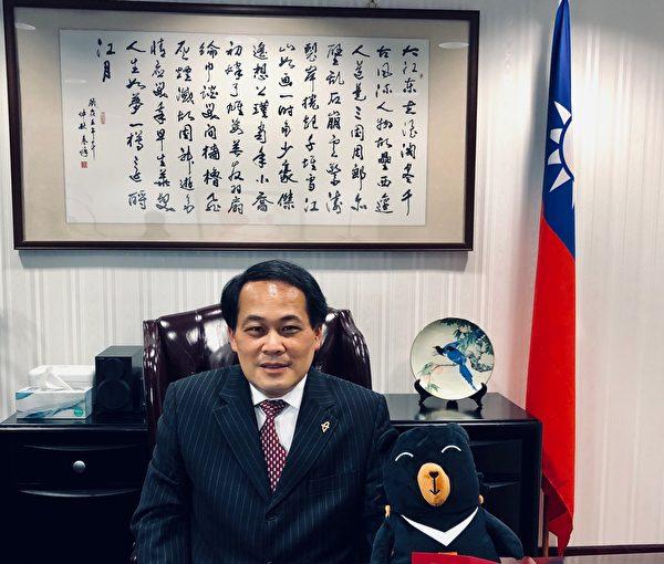 臺外交部與加大分校簽合作協議 涉四大教育領域