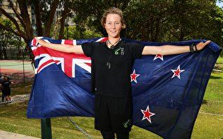 新西兰再次被评为世界上最民主国家之一