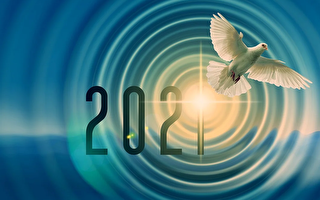 中國新年:回溯辛丑三百年 危難中尋曙光