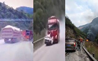 雲南玉溪市三車追尾 致5死1傷