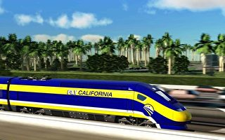 加州延迟高铁完工日期 成本或再增14亿