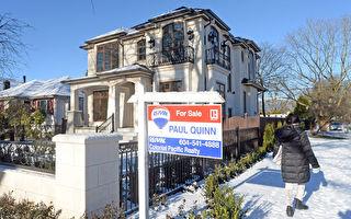 想在温哥华买房?首付需要攒多久