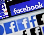 臉書在澳「反民主」審查制度 多國領導人譴責
