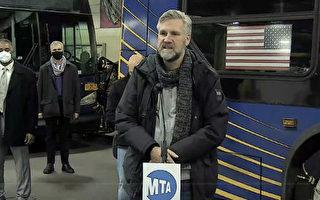 纽约大都会运输署因大雪减少车次 吁公众尽量不出门