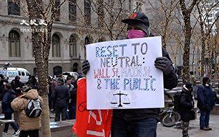 「重占華爾街」 紐約共和黨青年舉辦集會