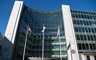 美SEC新规:不守审计规定的中企将被除牌