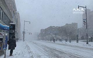 紐約2021首場暴風雪 交通大癱瘓