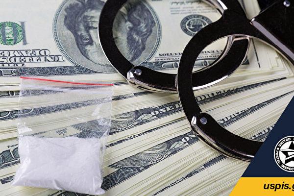 涉嫌郵寄毒品 紐約布魯克林八大道兩華男被捕