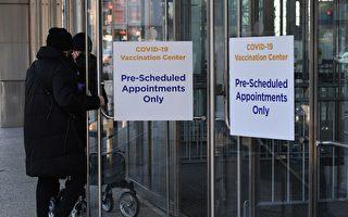 紐約接種名單增加 市府亟欲挪用第二劑疫苗