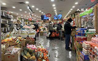 法拉盛公车道实施半月 华人超市:生意减半