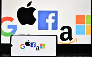 苹果新规限制广告追踪 脸书推隐私提示反击