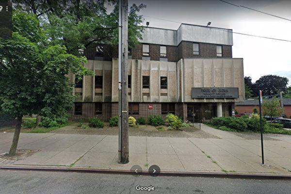 纽约市贝赛、小颈社委会要求减少收容所人数