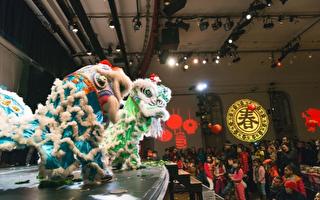 法拉盛文艺中心华人新春庙会  大年初三线上庆祝牛年