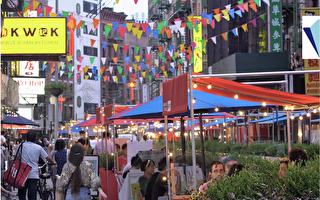 纽约疫情下的华埠商改区 20门店关门