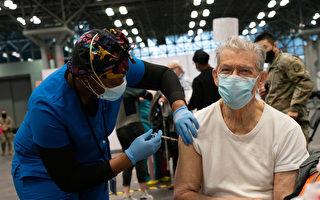 2月15日起 纽约基础疾病患者可接种疫苗