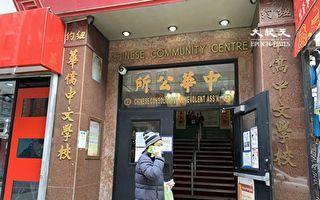 可為40歲以上者接種?中華公所發聲明否認